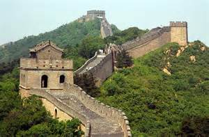 a-chinese-wall