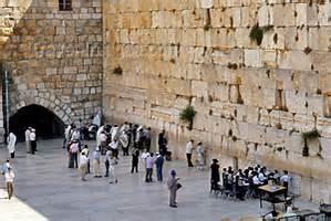a-wailing-wall