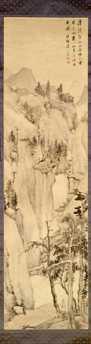zha-shibiao